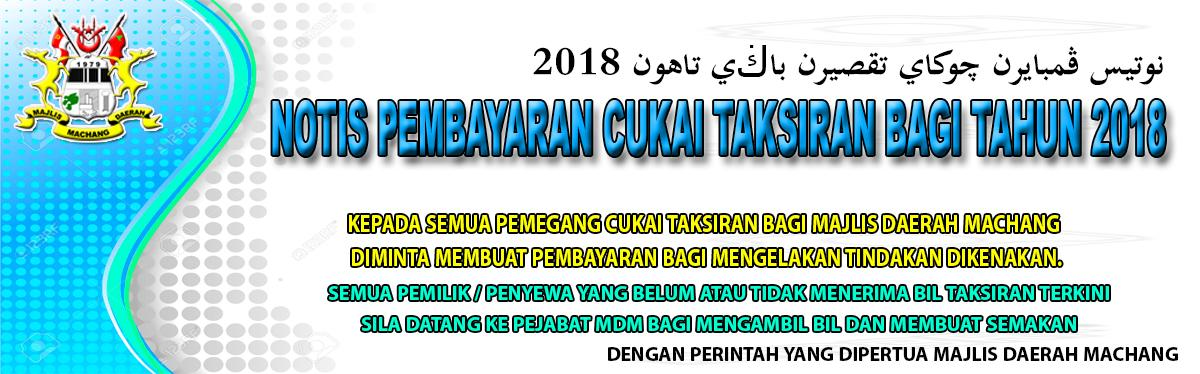 banner_cukai_taksiran_2018